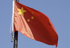 Marie Claire World News: Chinese Flag