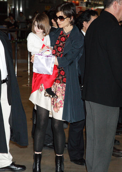 Marie Claire celebrity news: Katie Holmes and Suri