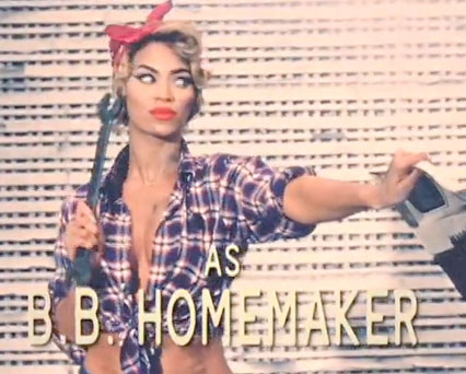 Beyonce - FIRST LOOK! Beyonce