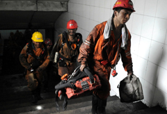 Trapped Chilean Miners - Features News, Marie Claire