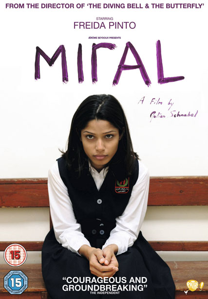 Miral - WIN! Freida Pinto?s Miral on DVD - Freida Pinto - Marie Clarie - Marie Claire UK