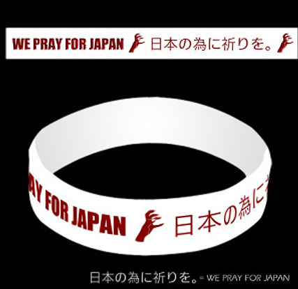 Japan relief bracelet - Lady Gaga raises 0,000 for Japan Tsunami relief - Marie Claire - Marie Claire UK