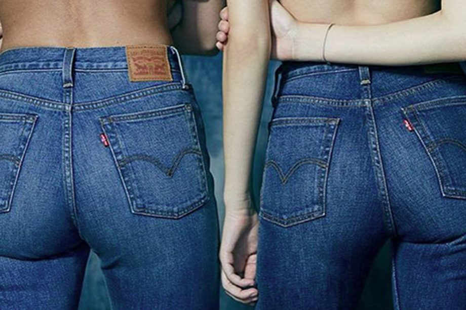 587a0d87a86 Will Levi s New  Wedgie Fit  Jeans Make Your Bum Look Brilliant