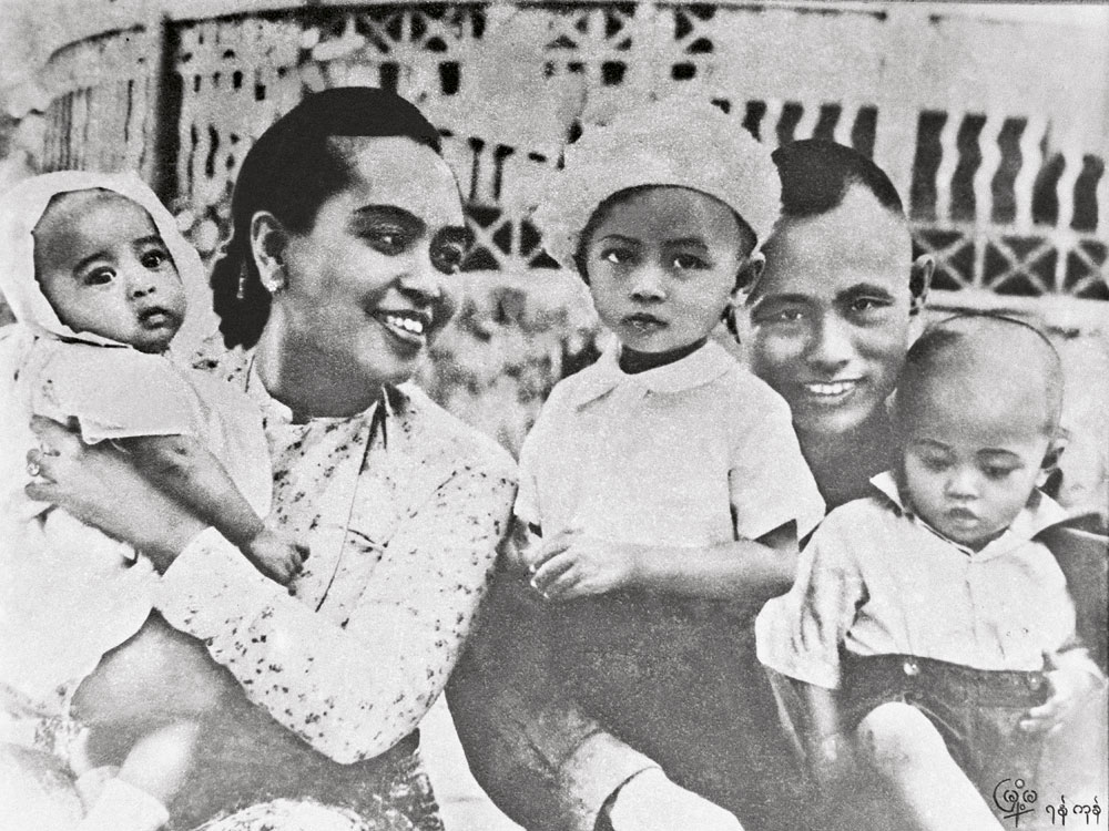 Aung San Suu Kyi: In Her Own Words