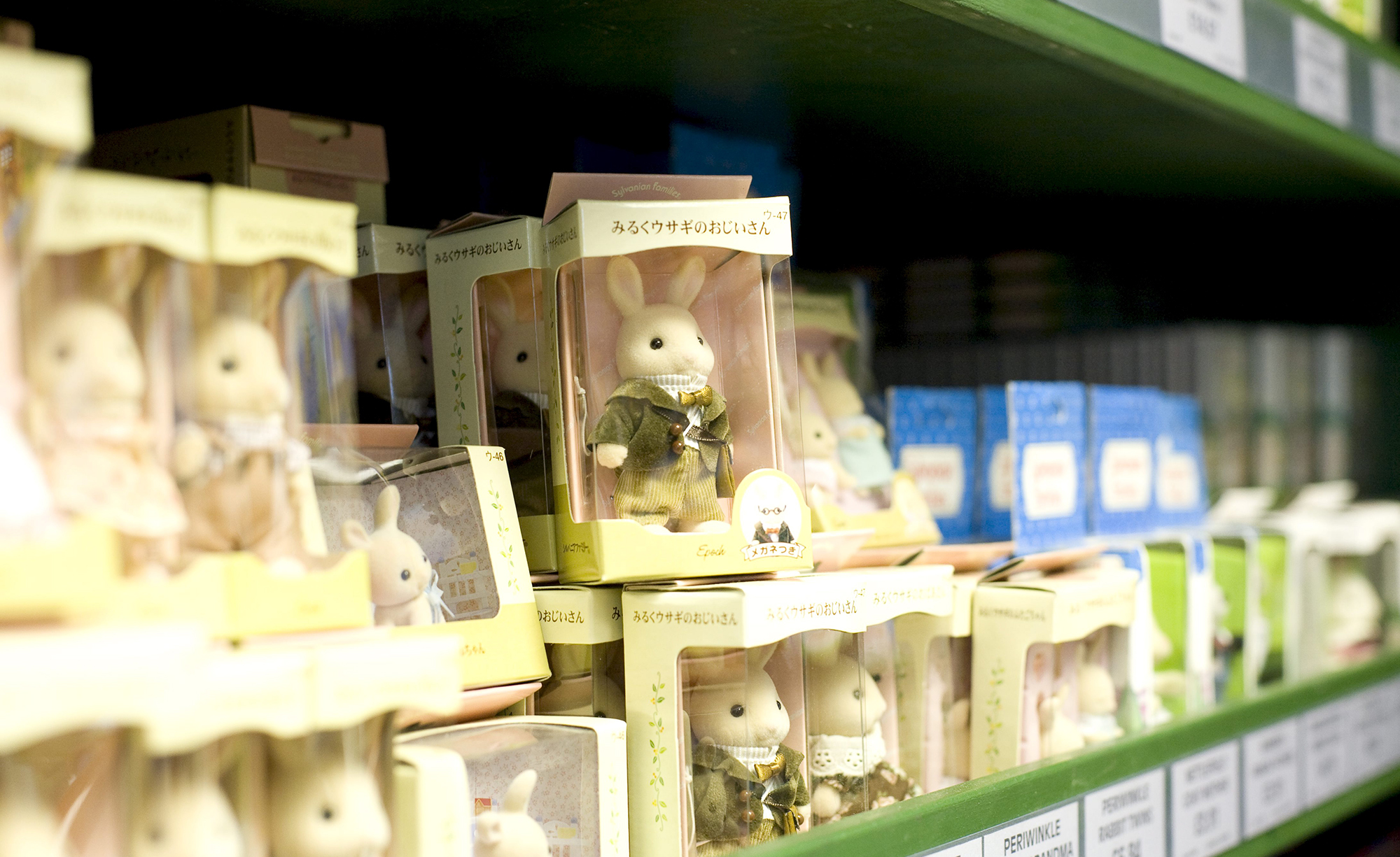 Your Sylvanian Families toys might now be worth a fortune