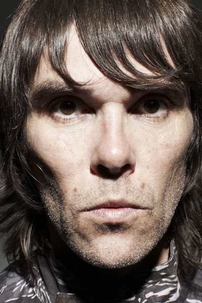 Ian Brown Scholarship Offered By Audio Engineering School