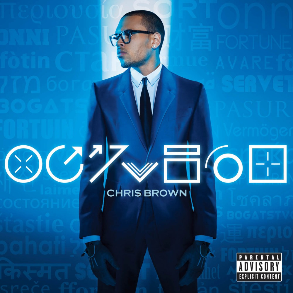 Chris brown questions [mp3 free download] youtube.