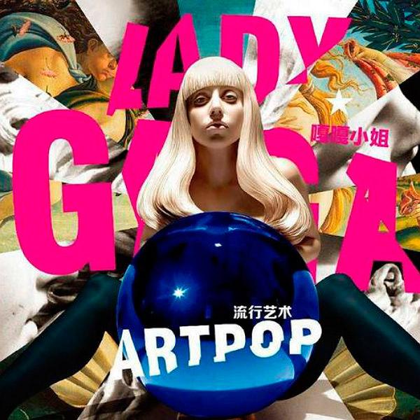 Risultati immagini per lady gaga artpop