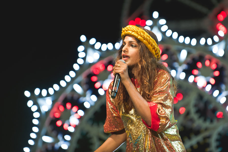 LONDON, UNITED KINGDOM - JULY 19: M.I.A performs on stage at Lovebox 2014 at Victoria Park on July 19, 2014 in London, United Kingdom. (Photo by Joseph Okpako/Redferns via Getty Images)
