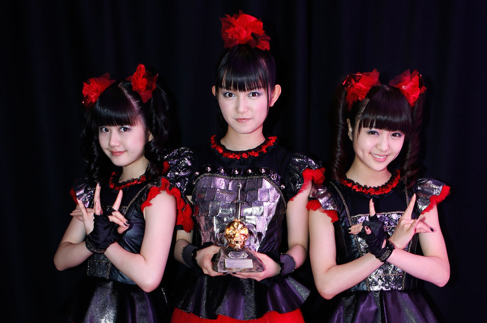 Babymetal Star In The New Video For Karate From New