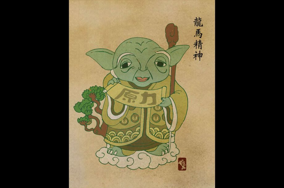 Check Out These Star Wars Characters As Traditional Chinese Art