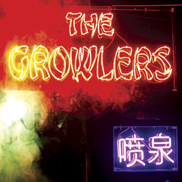 The Growlers Chinese Fountain Nme