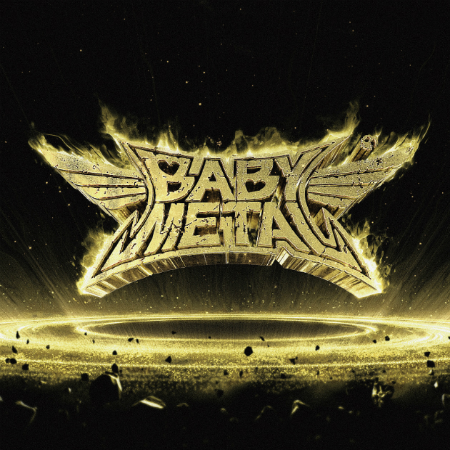 Bbaymetal release 'Metal Resistance' on vinyl for Record Store Day 2017