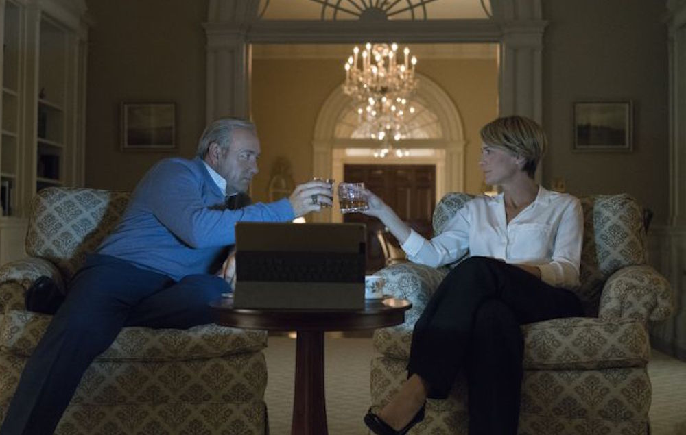 'House Of Cards' Season 5: First Photos Revealed