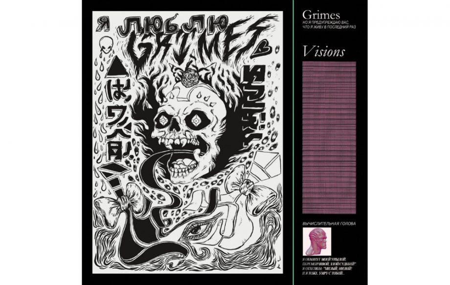 Best Album Artwork Of The 21st Century – NME
