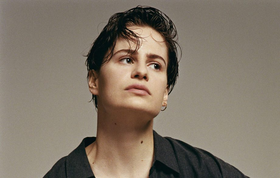 Christine And The Queens French Single La Marcheuse