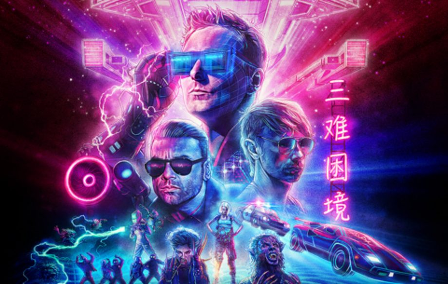 Image result for muse simulation theory
