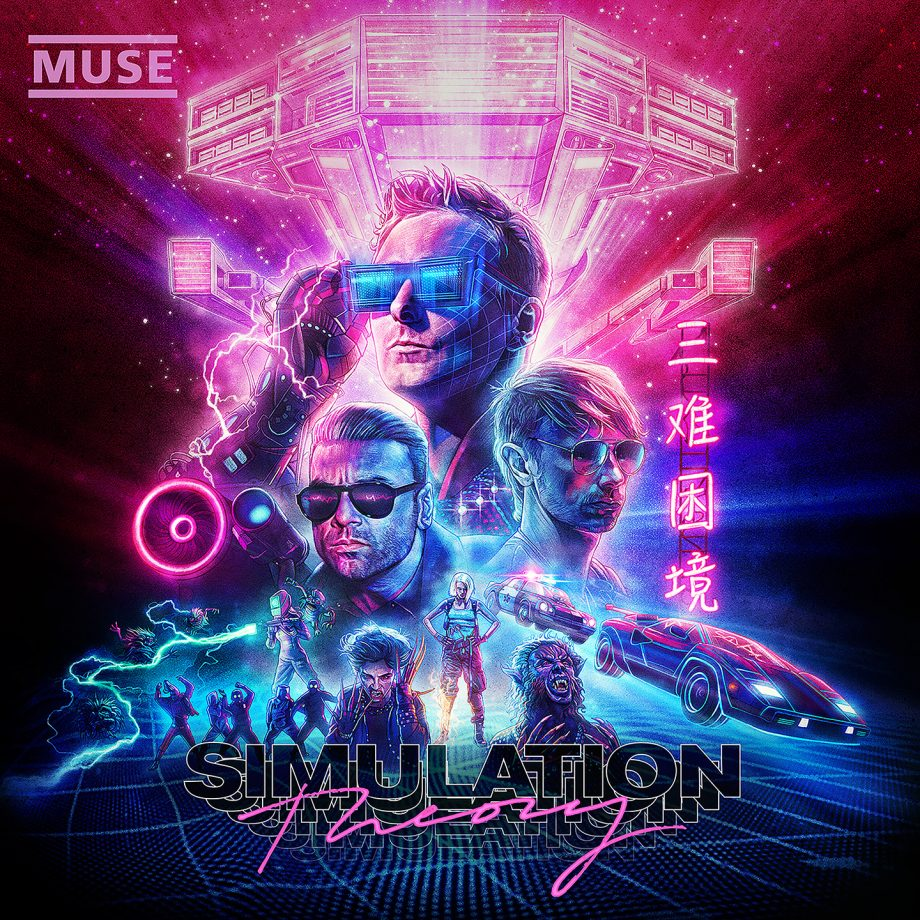 Muse – 'Simulation Theory' review - NME