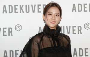 μεγάλη Bang dating 2NE1 γκέι ιστοσελίδες γνωριμιών στο Γιοχάνεσμπουργκ