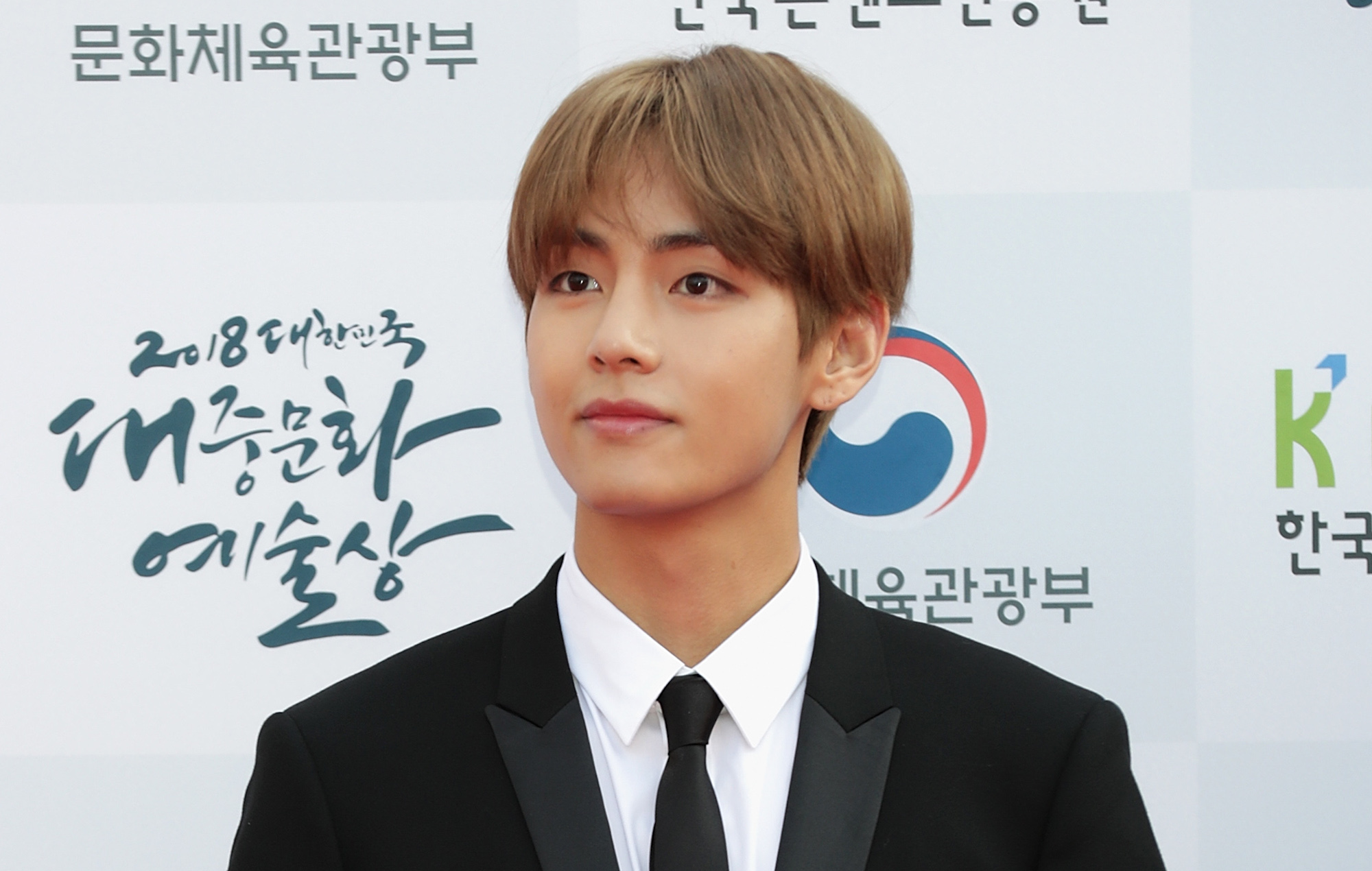 Listen to BTS member V's new self-composed ballad 'Scenery'