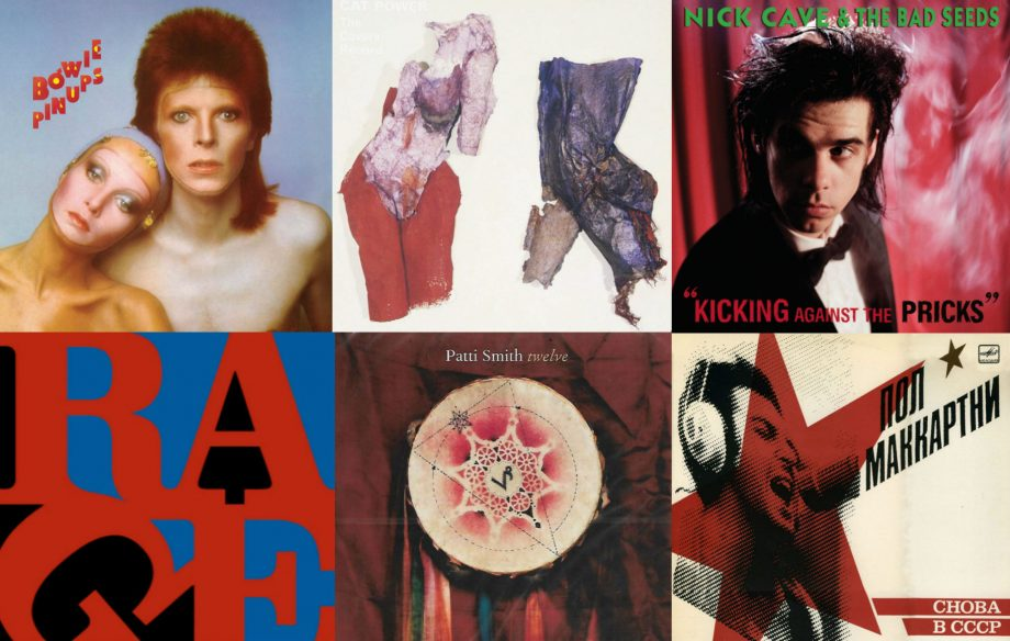 The most stunning covers albums of all time: John Lennon, Rage Against The Machine, David Bowie and more