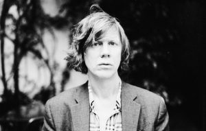 Thurston Moore records private collection World of Echo London
